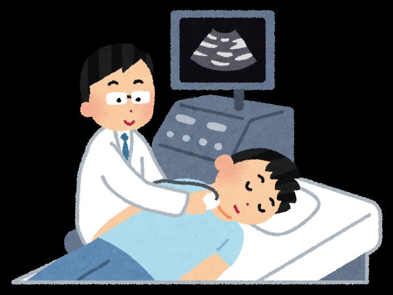 動脈硬化症検査